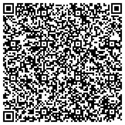 QR-код с контактной информацией организации ДИВА НЕКОМЕРЧЕСКОЕ КУЛЬТУРНО-ОЗДОРОВИТЕЛЬНОЕ БЛАГОТВАРИТЕЛЬНОЕ УЧРЕЖДЕНИЕ
