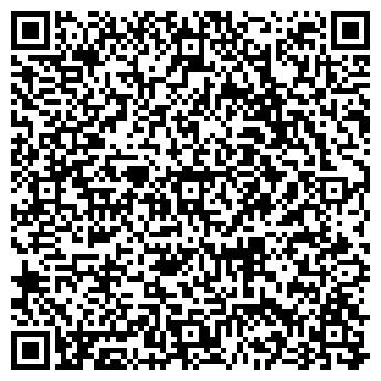 QR-код с контактной информацией организации КИСЛОВОДСКАВТОСТРОЙ, ТОО