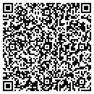 QR-код с контактной информацией организации ПМК № 38