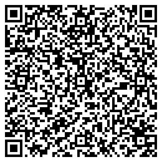 QR-код с контактной информацией организации СУЭСР, ТОО