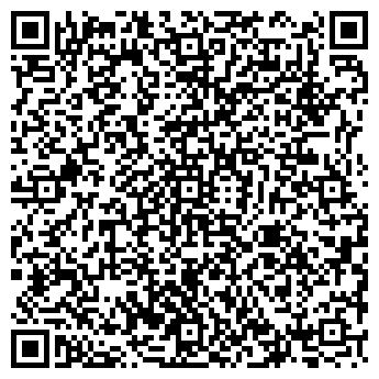 QR-код с контактной информацией организации КОМБИ-СЕРВИС, ООО
