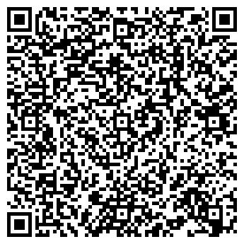 QR-код с контактной информацией организации КАВВАЗИНТЕРСЕРВИС, ЗАО
