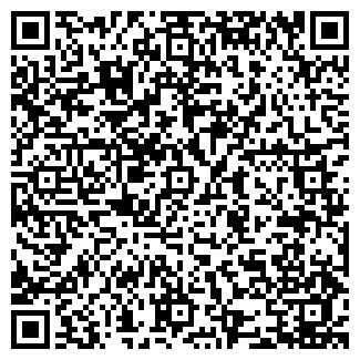QR-код с контактной информацией организации ХВОЙНОВ Л. Ш.