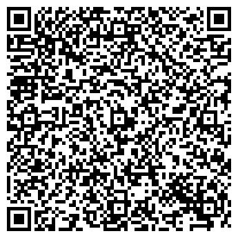 QR-код с контактной информацией организации ЛЕСХОЗ РОГАЧЕВСКИЙ ГЛХУ