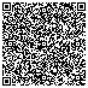 QR-код с контактной информацией организации КРАЕВАЯ ТЕХНИЧЕСКАЯ ИНВЕНТАРИЗАЦИЯ, ГУП