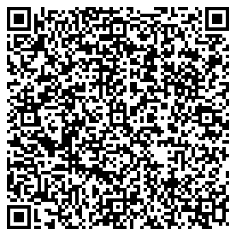 QR-код с контактной информацией организации СБ РФ № 4535 КАЙТАГСКОЕ