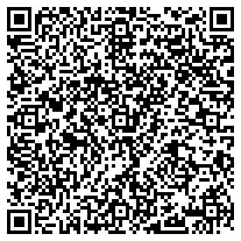 QR-код с контактной информацией организации МАДЖАЛИССКИЙ КОНСЕРВНЫЙ ЗАВОД
