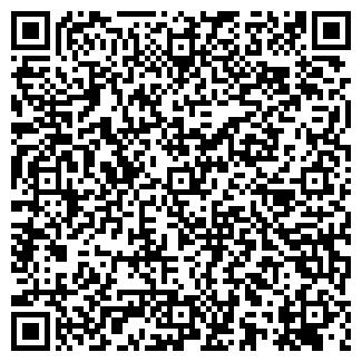 QR-код с контактной информацией организации № 1, МОУ