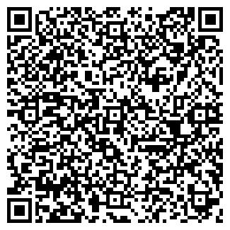 QR-код с контактной информацией организации № 39, МОУ
