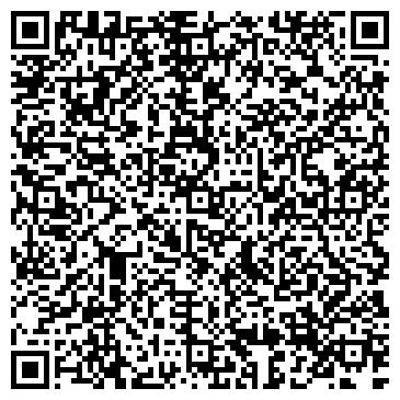 QR-код с контактной информацией организации ЦентрКонсалт