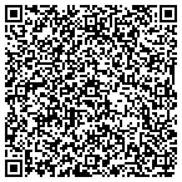 QR-код с контактной информацией организации ООО Эльфторгстрой