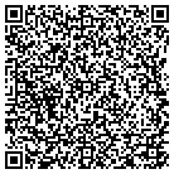 QR-код с контактной информацией организации ДАГРЫБХОЗ, ОАО