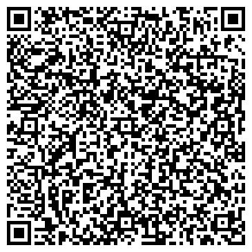 QR-код с контактной информацией организации РЕМОНТ ЦВЕТНЫХ ТЕЛЕВИЗОРОВ