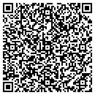 QR-код с контактной информацией организации ПЕЛЕНГ ОДО