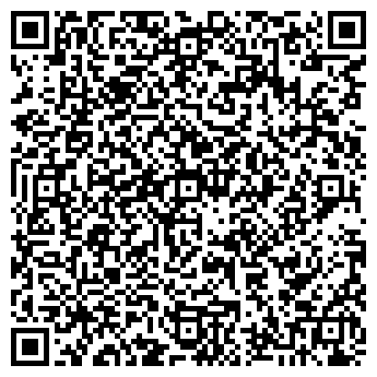 """QR-код с контактной информацией организации ООО """"Медтехника"""""""