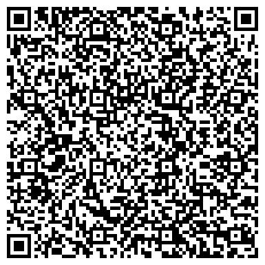 QR-код с контактной информацией организации АССОЦИАЦИЯ ФЕРМЕРСКИХ ХОЗЯЙСТВ И СЕЛЬХОЗКООПЕРАТИВОВ ДАГЕСТАНА