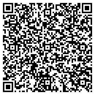 QR-код с контактной информацией организации ПМК 44 КДУП