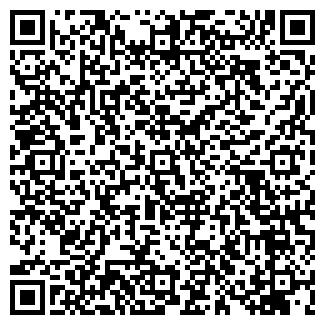 QR-код с контактной информацией организации ЖЭУ № 14