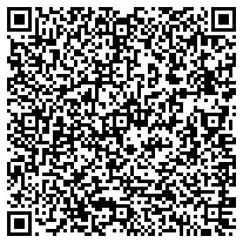 QR-код с контактной информацией организации МАГАЗИН ДАРЫ МОРЯ № 49