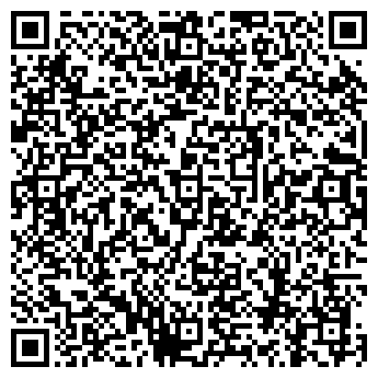 QR-код с контактной информацией организации САЛОН СРЕДСТВ СВЯЗИ