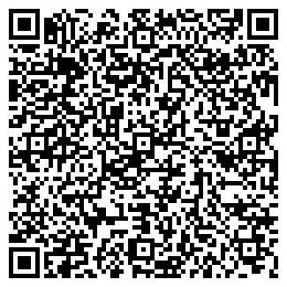 QR-код с контактной информацией организации SЁMK