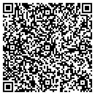 QR-код с контактной информацией организации ДРСУ-1, ООО