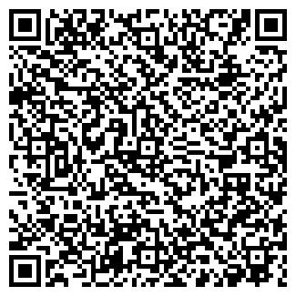 QR-код с контактной информацией организации ГОСВЕТСНАБ
