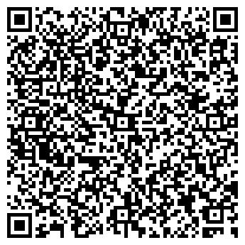 QR-код с контактной информацией организации РОГАЧЕВПРОФСТРОЙ ОДО