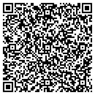 QR-код с контактной информацией организации № 3 ГОС