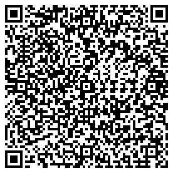 QR-код с контактной информацией организации АНАСТАСЬИНО ОПС