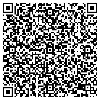 QR-код с контактной информацией организации РОГАЧЕВСКОЕ ПРСП ООО