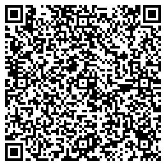 QR-код с контактной информацией организации КАЗАЧКА ОПС