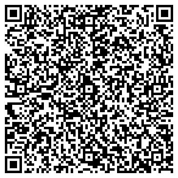QR-код с контактной информацией организации КАЛИНИНСКИЙ РУПС КОЛОКОЛЬЦОВКА ОПС