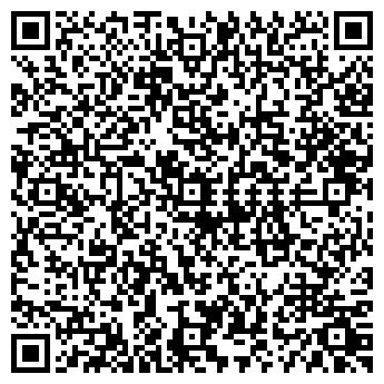 QR-код с контактной информацией организации НОВЫЕ ВЫСЕЛКИ ОПС