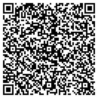 QR-код с контактной информацией организации ПЕСЧАНОЕ ОПС