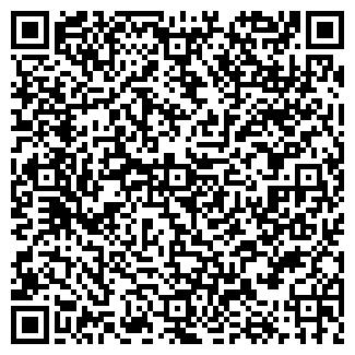 QR-код с контактной информацией организации СЕРГИЕВКА ОПС