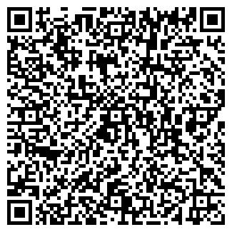 QR-код с контактной информацией организации СТЕПНОЕ ОПС