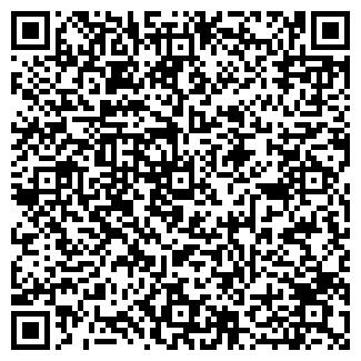 QR-код с контактной информацией организации АВИАЭКСПРЕССКРУИЗ
