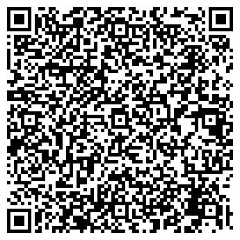 QR-код с контактной информацией организации ЗАВОД № 411, ОАО