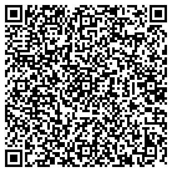 QR-код с контактной информацией организации ГОРКООПТОРГ