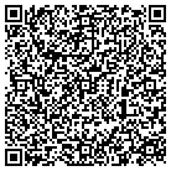 QR-код с контактной информацией организации № 16 ЛИЦЕЙ