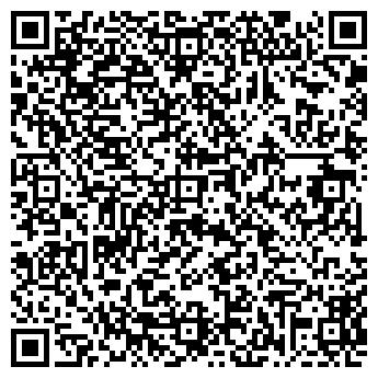 QR-код с контактной информацией организации ДЕМИНСКОЕ СЕЛЬПО