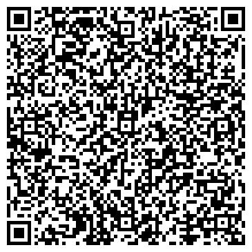 QR-код с контактной информацией организации СТРОЙМАТЕРИАЛОВ И КЕРАМЗИТА ЗАВОД, ЗАО
