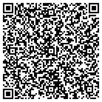 QR-код с контактной информацией организации ЕВРОАЗИАТСКАЯ КОМПАНИЯ, ООО