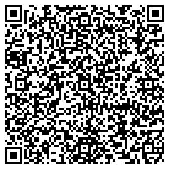 QR-код с контактной информацией организации СЕНГИЛЕЕВСКОЕ СЕЛЬПО