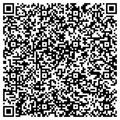 QR-код с контактной информацией организации ПЕЛАГИАДСКАЯ УЧАСТКОВАЯ БОЛЬНИЦА