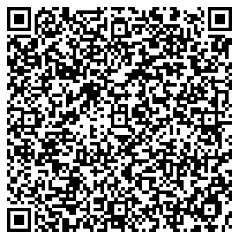 QR-код с контактной информацией организации ВЕРХНЕРУССКОЕ, ОАО