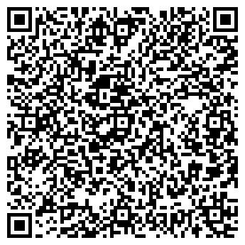 QR-код с контактной информацией организации № 45 ВЕСЁЛЫЕ РЕБЯТА
