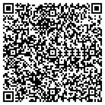 QR-код с контактной информацией организации № 61 ЯГОДКА