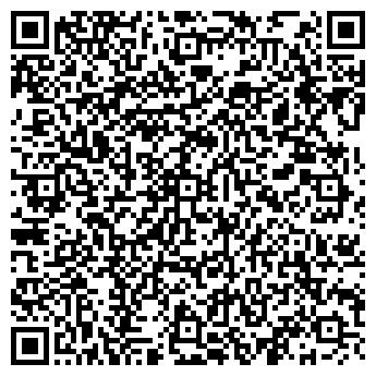 QR-код с контактной информацией организации № 75 ЦРР ДАХАНАГО